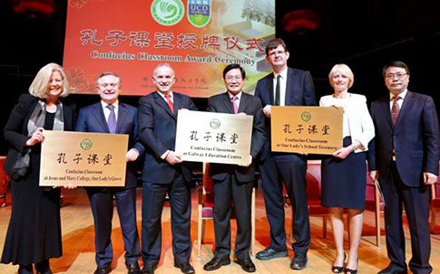 Award of Confucius Classroom